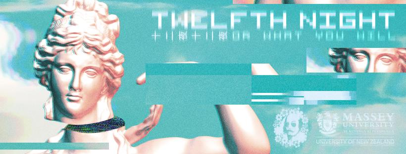 2020 Twelfth Night Poster